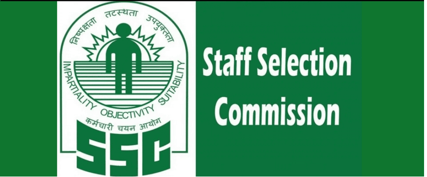 What is SSC Full form.SSC ka full form. What is the Staff Selection Commission